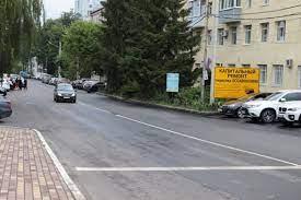 Завершился ремонт дороги Горна Оряховица - Арбанаси